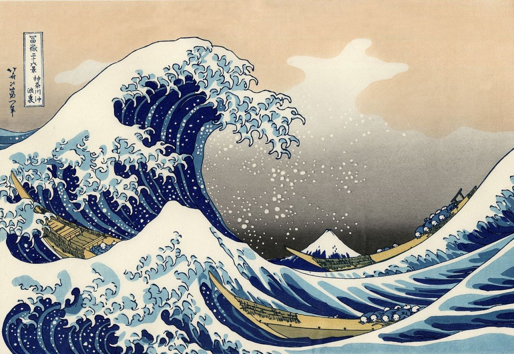 1280px-The_Great_Wave_off_Kanagawa